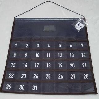 さくっち様 専用 2点(カレンダー/スケジュール)