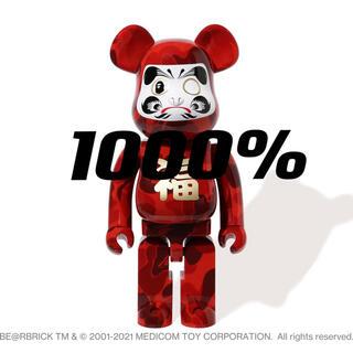 アベイシングエイプ(A BATHING APE)のNEW YEAR BE@RBRICK BAPE 達磨 1000% DARUMA(キャラクターグッズ)