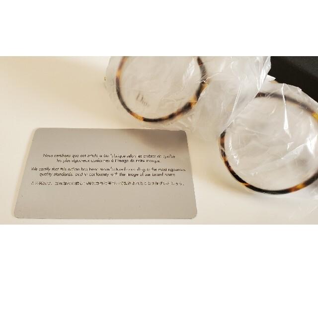 Dior(ディオール)のDior 眼鏡 メンズのファッション小物(サングラス/メガネ)の商品写真