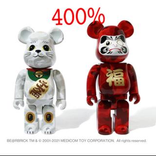 メディコムトイ(MEDICOM TOY)のNEW YEAR BE@RBRICK 招き猫 & 達磨 400%(フィギュア)