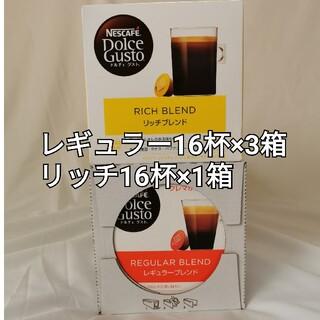 ネスレ(Nestle)のお正月も即日発送ネスカフェ ドルチェ グスト  16個×4箱(コーヒー)