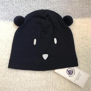 【新品・未使用】プチバトー アニマルニットキャップ 帽子