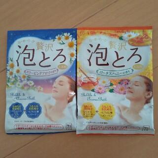 ギュウニュウセッケン(牛乳石鹸)の泡とろ 入浴剤 2個(入浴剤/バスソルト)
