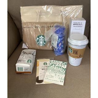スターバックスコーヒー(Starbucks Coffee)のスターバックス2021 全品抜き取りなし(フード/ドリンク券)