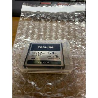 トウシバ(東芝)のTOSHIBA コンパクトフラッシュ EXCERIA 128GB バルク品 東芝(その他)