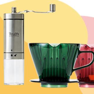 タリーズコーヒー(TULLY'S COFFEE)の新品未使用 タリーズ コーヒーミル ドリッパー(その他)
