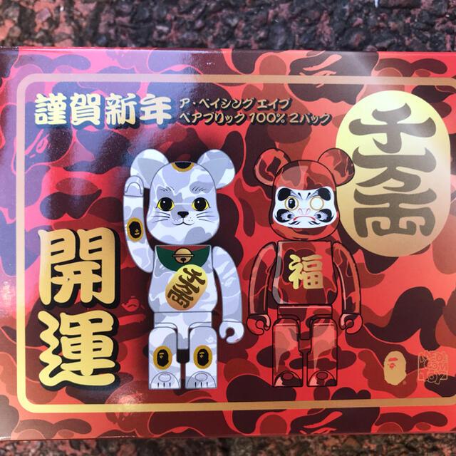MEDICOM TOY(メディコムトイ)のベアブリック BE@RBRICK 達磨&招き猫 400% エンタメ/ホビーのフィギュア(その他)の商品写真
