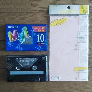 マクセル(maxell)のカセットテープ2本&インデックスカード(その他)