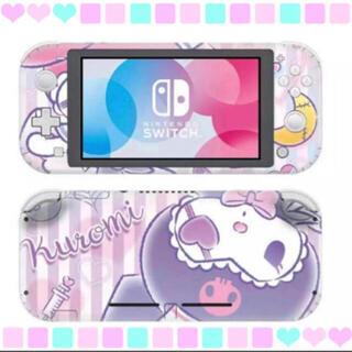ニンテンドースイッチ(Nintendo Switch)の◎SALE◎クロミ① 任天堂SwitchLite 保護スキンシール✦汚れ防止(その他)