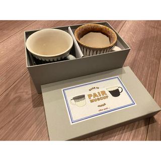 ニコアンド(niko and...)のニコアンド オリジナル マグカップ セット(グラス/カップ)