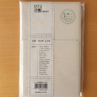 コクヨ(コクヨ)のジブン手帳mini(カレンダー/スケジュール)