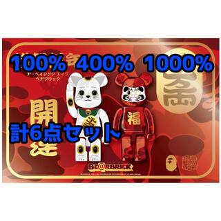 メディコムトイ(MEDICOM TOY)のBearbrick Bape 招き猫&達磨 1000%400%100%(その他)