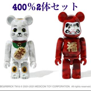 NEW YEAR BE@RBRICK BAPE招き猫 & 達磨 400% (フィギュア)
