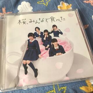 エイチケーティーフォーティーエイト(HKT48)のHKT48 桜,みんなで食べた(TYPE C)(ポップス/ロック(邦楽))