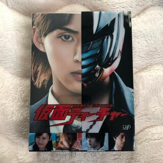 キスマイフットツー(Kis-My-Ft2)の仮面ティーチャー DVD(TVドラマ)