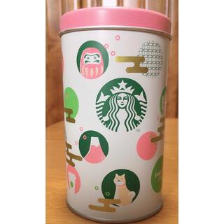 スターバックスコーヒー(Starbucks Coffee)のスターバックス 2020 空き缶(小物入れ)