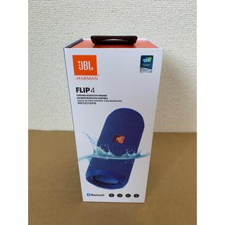 フリップ(Flip)の新品 未開封 JBL FLIP4 Bluetooth防水スピーカー(スピーカー)