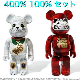 メディコムトイ(MEDICOM TOY)の400% 100% セット be@rbrick bape 招き猫 & 達磨(フィギュア)
