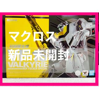 バンダイ(BANDAI)のDX超合金 初回限定版 VF-1S バルキリー ロイ・フォッカースペシャル(アニメ/ゲーム)