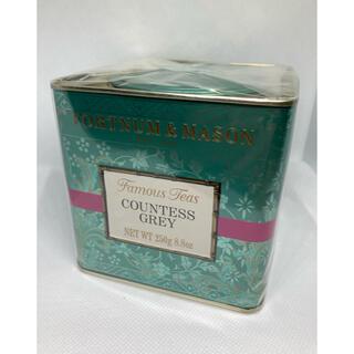 【フォートナム&メイソン 】カウンテスグレイ 250g 缶(茶)