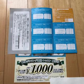 ラウンドワン株主優待券 5,000円分(500円割引券×10枚)(ボウリング場)