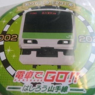 TAITO - 電車でGO!はしろう山手線 特典缶バッジ