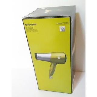 シャープ(SHARP)の新品 IB-HD93-G シャープ プラズマクラスタードライヤー(ドライヤー)