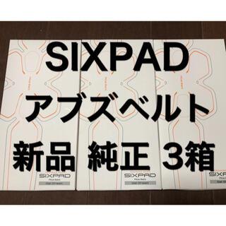シックスパッド(SIXPAD)のシックスパッド専用アブズベルトジェルシートMTGSIXPADAbsBelt純正品(エクササイズ用品)