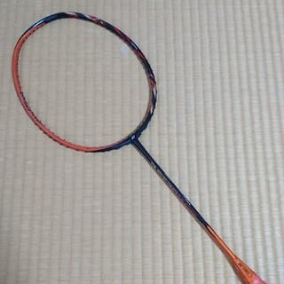 ヨネックス(YONEX)のアストロクス99 4UG5(バドミントン)