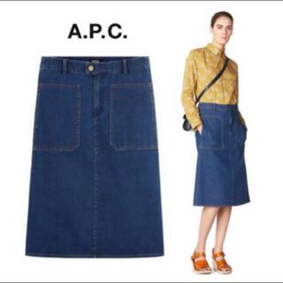 アーペーセー(A.P.C)のアーペーセー Nevada デニムスカート(ひざ丈スカート)