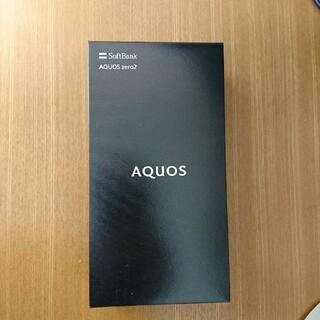 アクオス(AQUOS)のAQUOS zero2 アストロブラック 256 GB Softbank(スマートフォン本体)