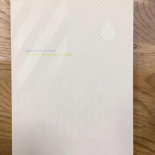 アラシ(嵐)の嵐 ARASHI 10-11  ツアーパンフレット(アイドルグッズ)