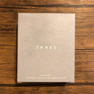 スリー(THREE)のTHREE スキャルプ&ヘア トライアルキット(シャンプー)