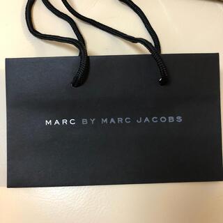 マークバイマークジェイコブス(MARC BY MARC JACOBS)のMARCBYMARCJACOBS紙袋(ショップ袋)