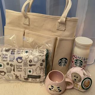 スターバックスコーヒー(Starbucks Coffee)の【チケット無し】スターバックス&モスバーガー福袋2021 グッズ(ノベルティグッズ)