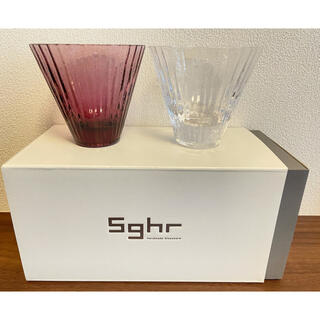 スガハラ(Sghr)のsghr スガハラ ペアグラス 菅原工芸硝子(グラス/カップ)