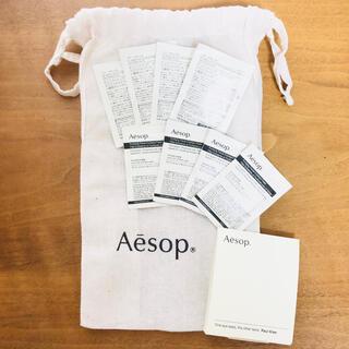 イソップ(Aesop)のAesop イソップ 巾着 サンプル セット 顔用クレンザー 8個(サンプル/トライアルキット)