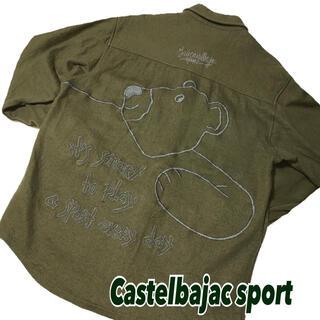 カステルバジャック(CASTELBAJAC)のバック刺繍【Castelbajac sport】ネルシャツ2 ダークグリーン(シャツ)