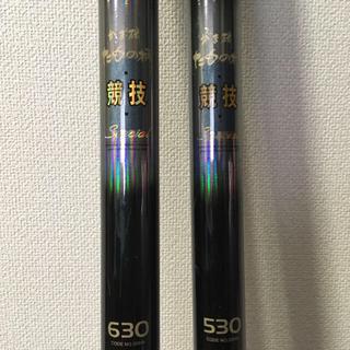 がまかつ タモ(たも)の柄 競技SP 5.3m←→6.3m 1本2役 サンライン