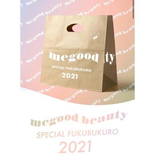 MEGOOD BEAUTY SPECIAL FUKUBUKURO 2021 福袋(美容液)