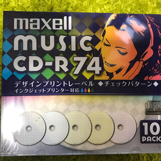 maxell - maxell 音楽用 CD-R 74分 カラーミックス 10枚 5mmケース入