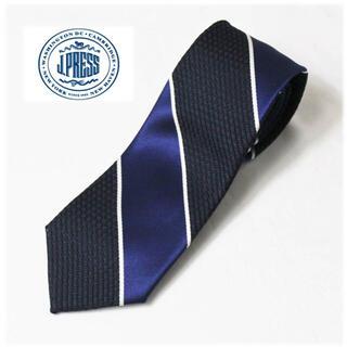 ジェイプレス(J.PRESS)の 《ジェイプレス》新品 ハンドメイド シルク100% レジメンタル柄ネクタイ 紺(ネクタイ)