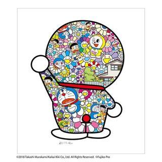 シュウエイシャ(集英社)の 村上隆 ポスター『お花畑の中のドラえもん』(ポスター)