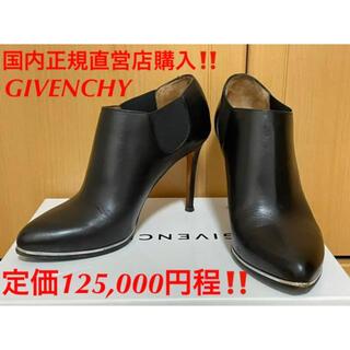 ジバンシィ(GIVENCHY)の国内直営店購入GIVENCHY Elia Leather Ankle Boot(ブーツ)