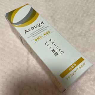アルージェ(Arouge)のアルージェ 化粧液 敏感肌/乾燥肌用(化粧水/ローション)
