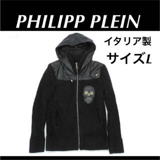 フィリップス(PHILIPS)の【美品 】☆ PHILIPP PLEIN  フィリッププレイン スカルトップス(パーカー)
