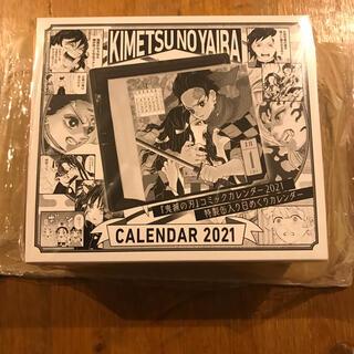 シュウエイシャ(集英社)の【新品未開封】鬼滅の刃 日めくりカレンダー 2021年(カレンダー/スケジュール)