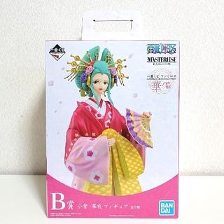 バンダイ(BANDAI)のワンピース  ⭐  B賞  小紫  -華衣-  全1種    一番くじ  (アニメ/ゲーム)