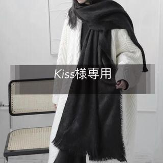 【Kiss様専用】No.09   &  No.19 Blue(ストール)