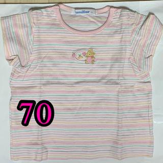ファミリア(familiar)のファミリア 70 2枚セット(Tシャツ)
